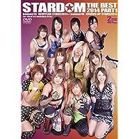 STARDOM THE BEST 2014 part.1