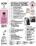 with 2020年 2月号【表紙】嵐【特別付録】祝・CLAMP先生画業30周年スペシャルステッカー 画像