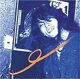 UNDERGROUND TAPES~1973 京都大学西部講堂(紙ジャケット仕様)