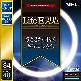 NEC 丸形スリム蛍光灯(FHC) LifeEスリム 34形 昼光色 FHC34ED-LE