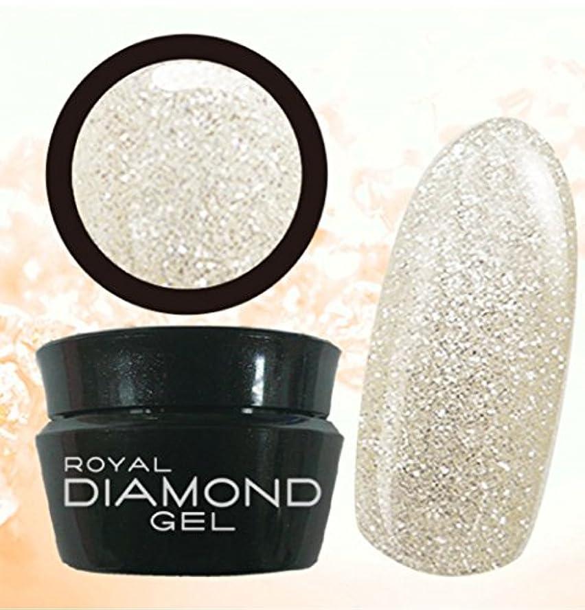 固体時同意するビューティーワールド BWロイヤルダイヤモンドジェル シルバーダイヤ RDG1806