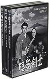 隠密剣士 第4部 忍法闇法師 HDリマスター版 DVD3巻セット[DVD]