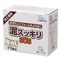 泥スッキリ本舗 305 赤土専用洗剤 1.5kg