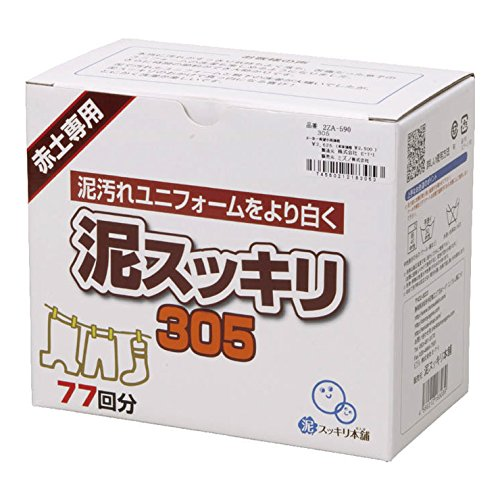 泥スッキリ本舗 305 赤土専用洗剤 1...