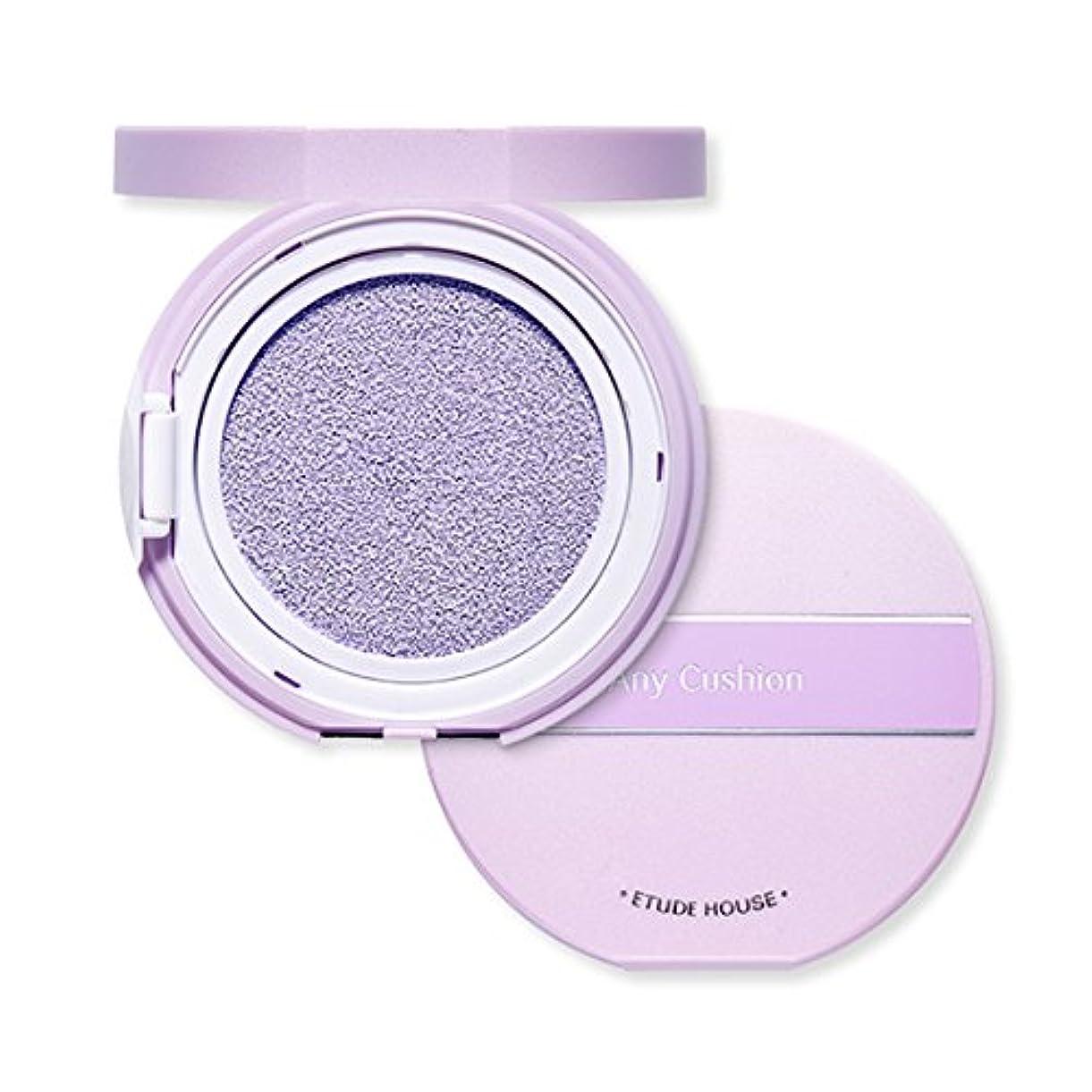 最適生じるでる[New] ETUDE HOUSE Any Cushion Color Collector 14g/エチュードハウス エニー クッション カラー コレクター 14g (#Lavender)
