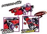 仮面ライダードライブ 三段変形 DXトライドロン 画像