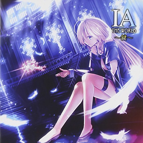 IA THE WORLD~鍵~