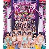 アイドリング!!! 初だ!ツアーだ!!ZEPPング!!! specialコンテンツ 森田涼花・涙の卒業ライブ [Blu-ray]