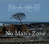 No Man's Zone