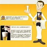 泡マスター ビールの泡付け器 ホワイト・PAW0101