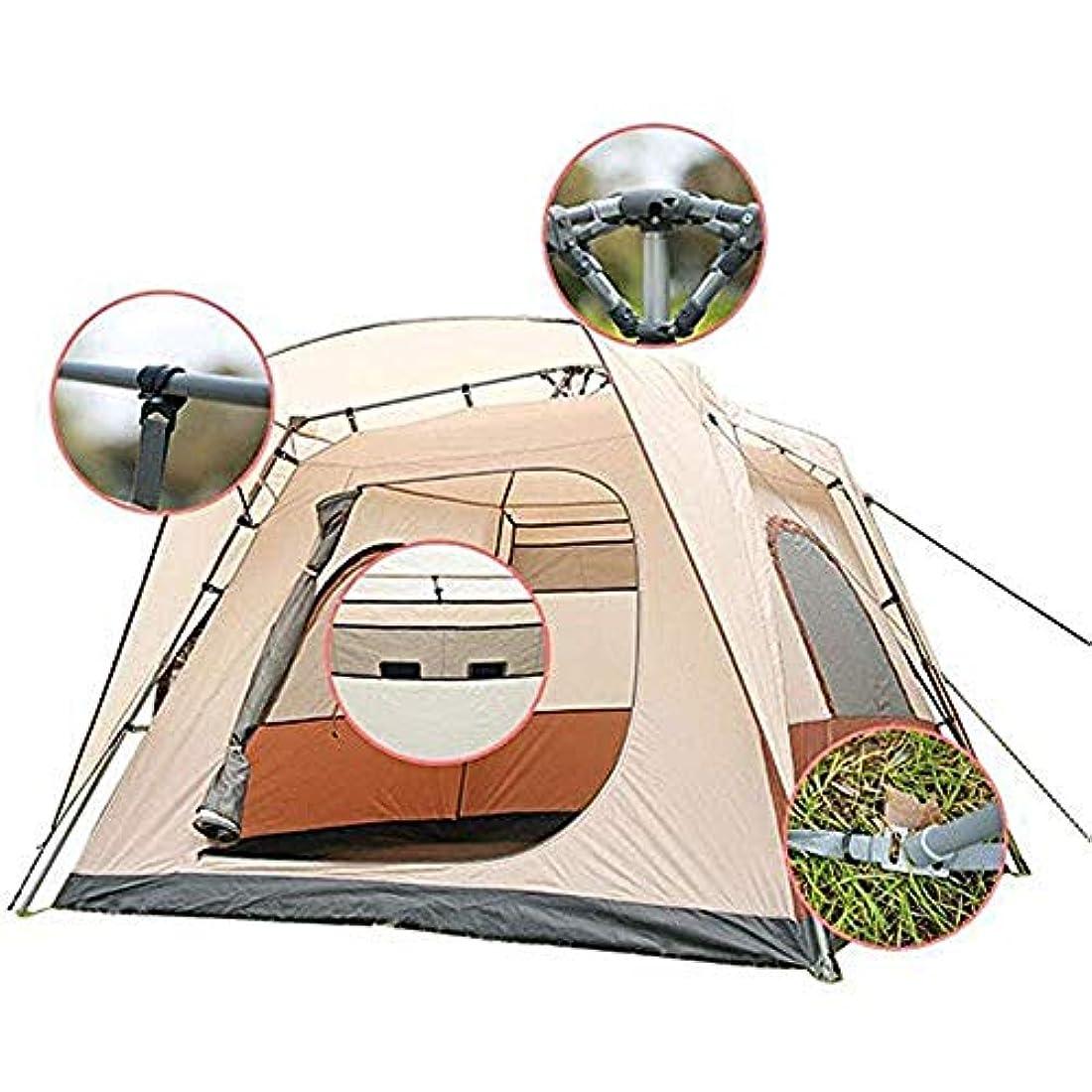 開拓者活気づけるオークランドキャンプテント ドームテント、屋外キャンプテント無料インスタントポップアップ自動テント速度オープン5-8人通気性サンルーフ家族テントハイキングビーチを構築するために無料 サンシェード?シェルター