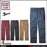 自重堂 作業服 Jawin ジャウィン ノータックカーゴパンツ 52402 大きいサイズ