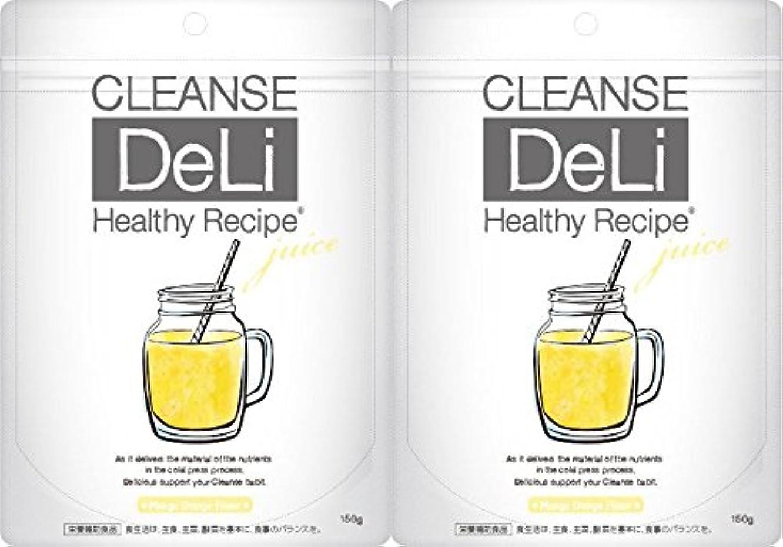 組み立てる叱る余計な【2個セット】クレンズデリ ヘルシーレシピ マンゴーオレンジ 150g