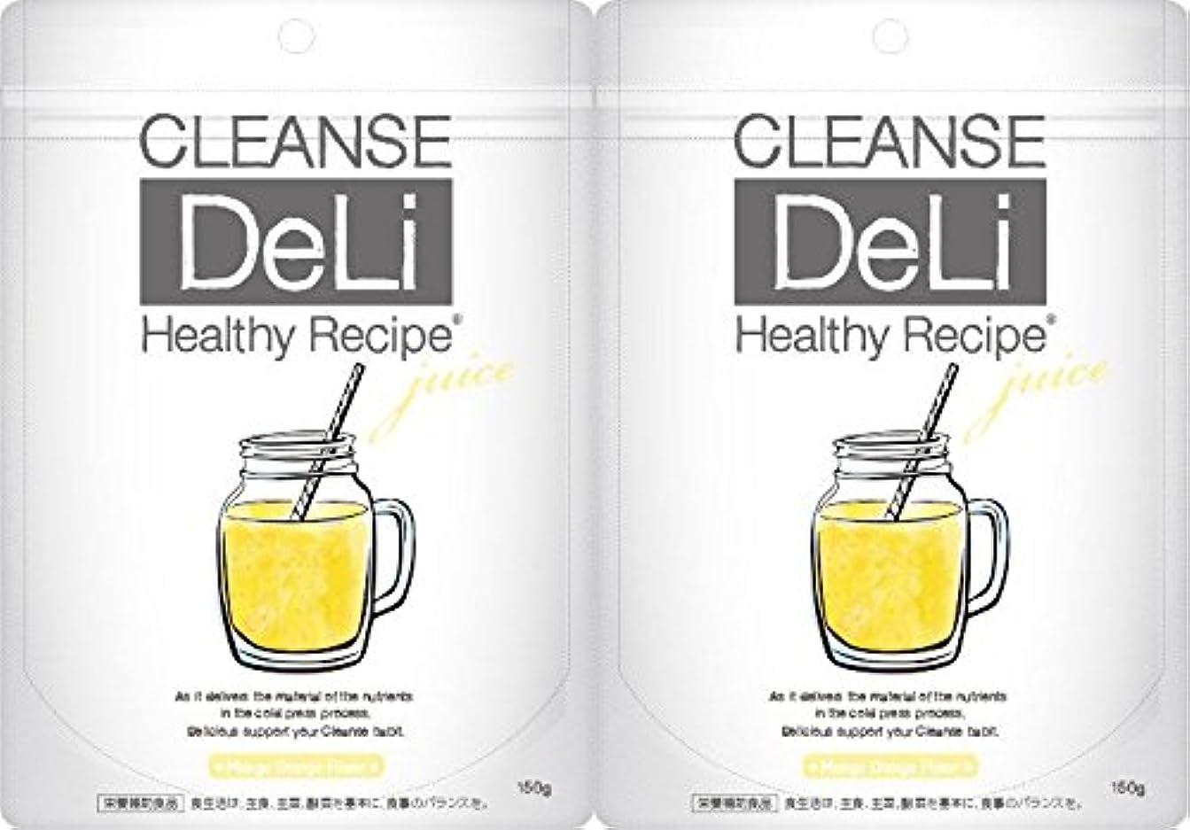 テレビ気を散らす慈善【2個セット】クレンズデリ ヘルシーレシピ マンゴーオレンジ 150g