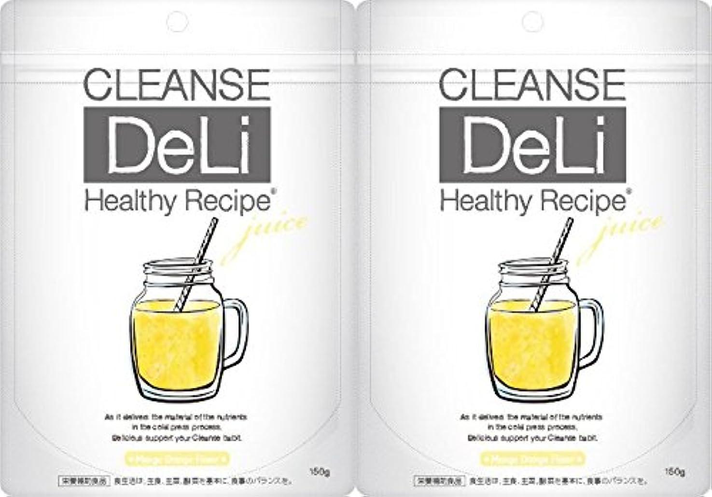上に築きます寄付するアッティカス【2個セット】クレンズデリ ヘルシーレシピ マンゴーオレンジ 150g