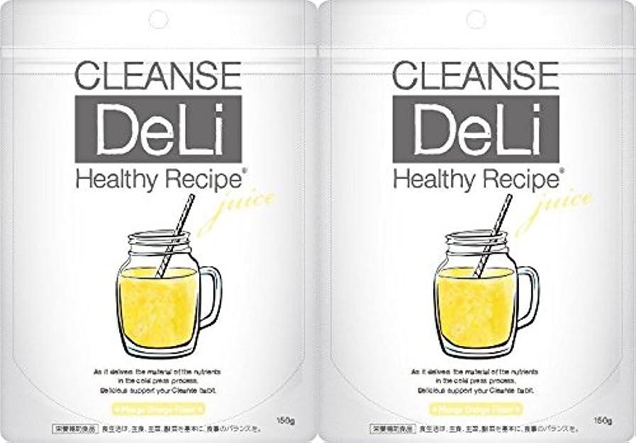 アルバムゆでる雑品【2個セット】クレンズデリ ヘルシーレシピ マンゴーオレンジ 150g