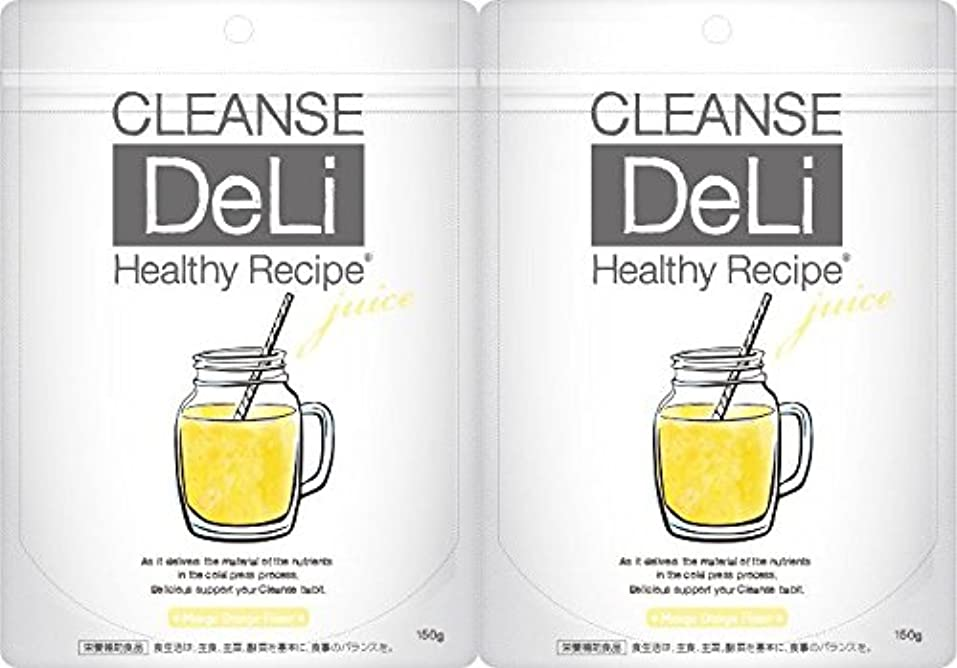 理由に同意する天皇【2個セット】クレンズデリ ヘルシーレシピ マンゴーオレンジ 150g