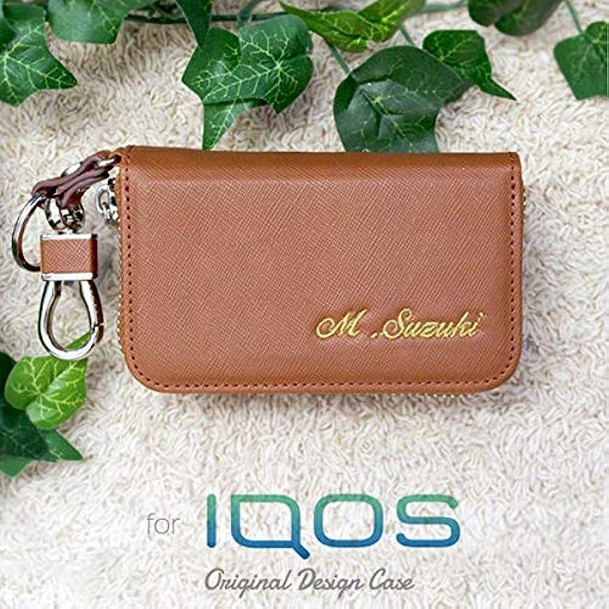 ワットダイバー香りiQOS3 アイコス3 iQOS アイコス ケース レザー風 フック付 電子タバコ ブラウン 名入れ 刺繍 カーキ(名前 糸色)