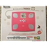 タニタ 体組成計 (ローズピンク)TANITA BC-75Y-PK