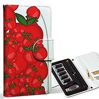 スマコレ ploom TECH プルームテック 専用 レザーケース 手帳型 タバコ ケース カバー 合皮 ケース カバー 収納 プルームケース デザイン 革 果物 赤 リンゴ 009174
