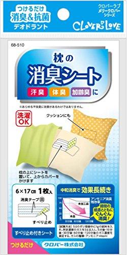 Clover つけるだけ消臭&抗菌 枕の消臭シート 6cm×...