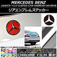 AP リアエンブレムステッカー クローム調 メルセデス・ベンツ CLSクラス C219 2005年02月~2011年02月 オレンジ AP-CRM2605-OR