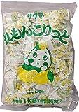 サクマ製菓 れもんこりっと(ピロー) 1kg