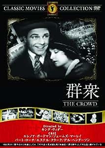 群衆 FRT-184 [DVD]
