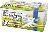 OMEGA マスク 普通サイズ 個包装 50枚入り 不織布 呼吸らくらく (プリーツ加工・オメガ加工) PM2.5対応 ZB-5001