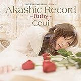 10th Anniversary Album-Anime-「アカシックレコード~ルビー~」