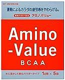 大塚製薬 アミノバリュー パウダー8000(1L用) 48Gx5袋 [機能性表示食品]