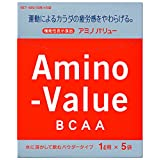 大塚製薬 アミノバリュー BCAA パウダー8000 1L用 (48g)x5袋 [機能性表示食品]