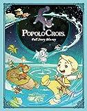 「ポポロクロイス」Full Story Blu-ray[Blu-ray/ブルーレイ]