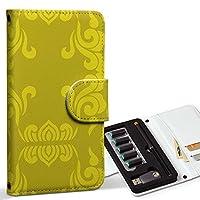 スマコレ ploom TECH プルームテック 専用 レザーケース 手帳型 タバコ ケース カバー 合皮 ケース カバー 収納 プルームケース デザイン 革 チェック・ボーダー 模様 エレガント 黄色 003843