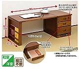 ベルソス(VERSOS) 天然木 木製文机 キャビネット ローデスク 折りたたみデスク VS-R067