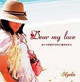 Dear my love