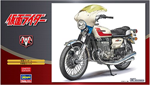 ハセガワ 仮面ライダー 本郷猛のバイク スズキ GT380 B 1/12スケール プラモデル SP377