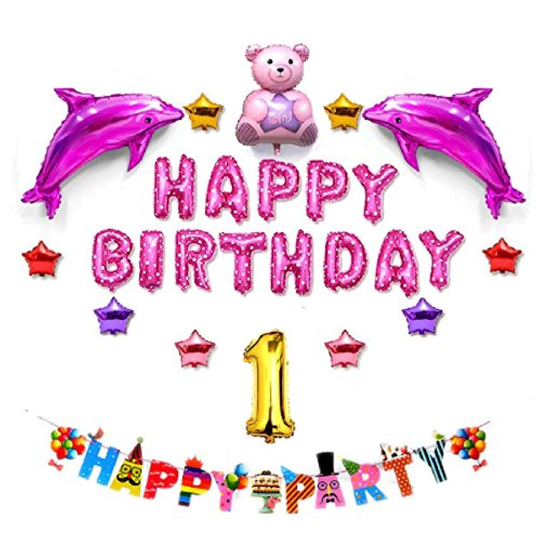 1歳 お 誕生 日 プレゼント 女の子 イルカ ピンク ハッピーバースデー パーティー 飾り用 バルーン 風船 空気入れ ポンプ付き セット