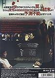 ツイステッド DTSスペシャル・エディション [DVD]