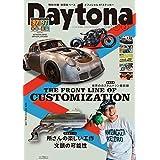 Daytona(デイトナ) No.332 (2019-01-08) [雑誌]