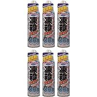 【まとめ買い】フマキラー 殺虫スプレー 凍殺ジェット 300ml【×6個】