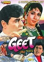 Geet (DvD/ Hindi Film/Indian Cinema/Bollywood/Rajendra Kumar)