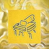 ニーナとピアノ+4(期間生産限定盤) 画像