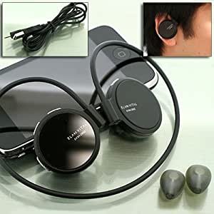 ELAN VITAL Bluetoothステレオヘッドセット ELAN VITAL EVSH-2882