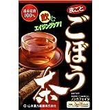 【山本漢方製薬】ごぼう茶 100% 3g×28包 ×5個セット