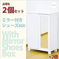 状況に合わせた設置方法可能 縦二台連結OK ミラー付き収納家具 ホワイト