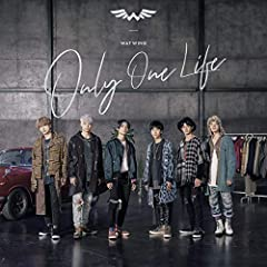WATWING「Only One Life」のジャケット画像