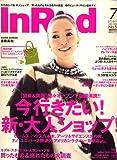 In Red (イン レッド) 2007年 07月号 [雑誌] 画像