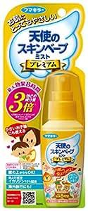 天使のスキンベープ 虫除けスプレー イカリジン ミストタイプ 60ml プレミアム ベビーソープの香り