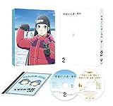 宇宙よりも遠い場所 2[Blu-ray/ブルーレイ]